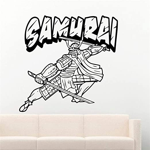 xingbuxin Samurai y Espada calcomanías de Pared decoración de la ...
