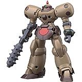 HGFC 機動武闘伝Gガンダム デスアーミー 1/144スケール 色分け済みプラモデル