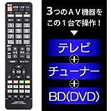 学習AVリモコン AV-R950N