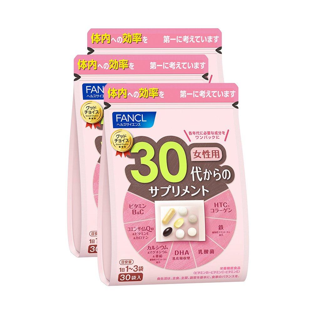 ファンケル(FANCL)30代からのサプリメント 女性用 10~30日分 30袋(1袋中7粒) B015O7JTPA 1袋  1袋