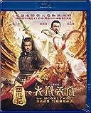The Monkey King: The Legend Begins (2D) (Region A Blu-ray) (English Subtitled) Donnie Yen, Chow Yun Fat