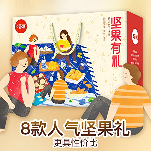 Aseus Chinese delicacies [1358g] nuts dry fruit gift box, daily snacks combination of 8 bags by Aseus-Ltd (Image #2)
