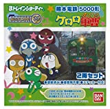 B Train Shorty Kumamoto Electric Railway 5000 form Keroro/Blue Frog (top car 2 both pieces) Plastic