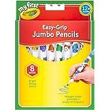 Crayola Beginnings - Jumbo Decorated Pencils (8 Pack)