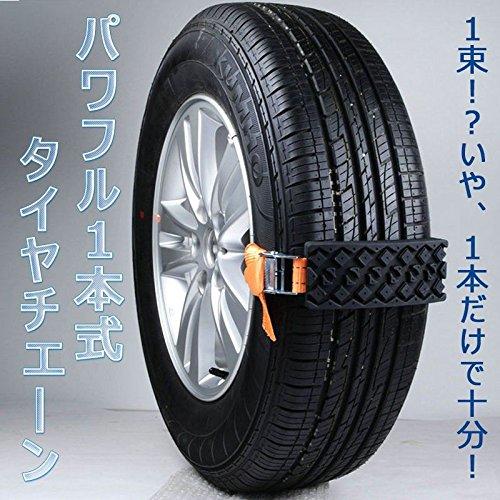 GTX スーパー タイヤチェーン 1本で十分! 非金属 ジャッキアップ不要 ワンタッチ (2) B078JNVD7G