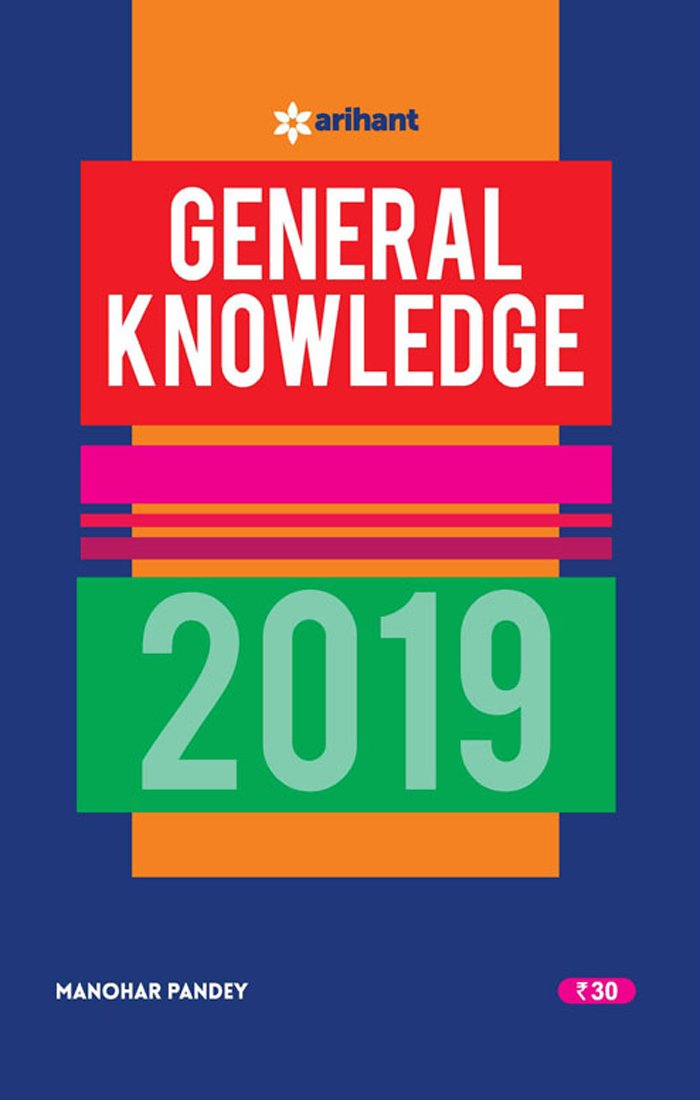 General Knowledge 2019: Amazon in: Manohar Pandey: Books