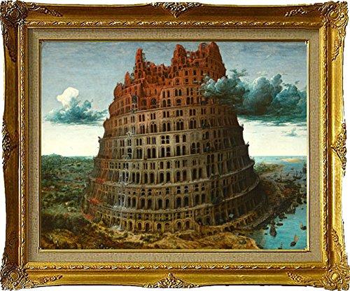 ブリューゲル「バベルの塔 (Rotterdam)」【P10号】プリキャンバス複製画額縁付き B075C6DH71