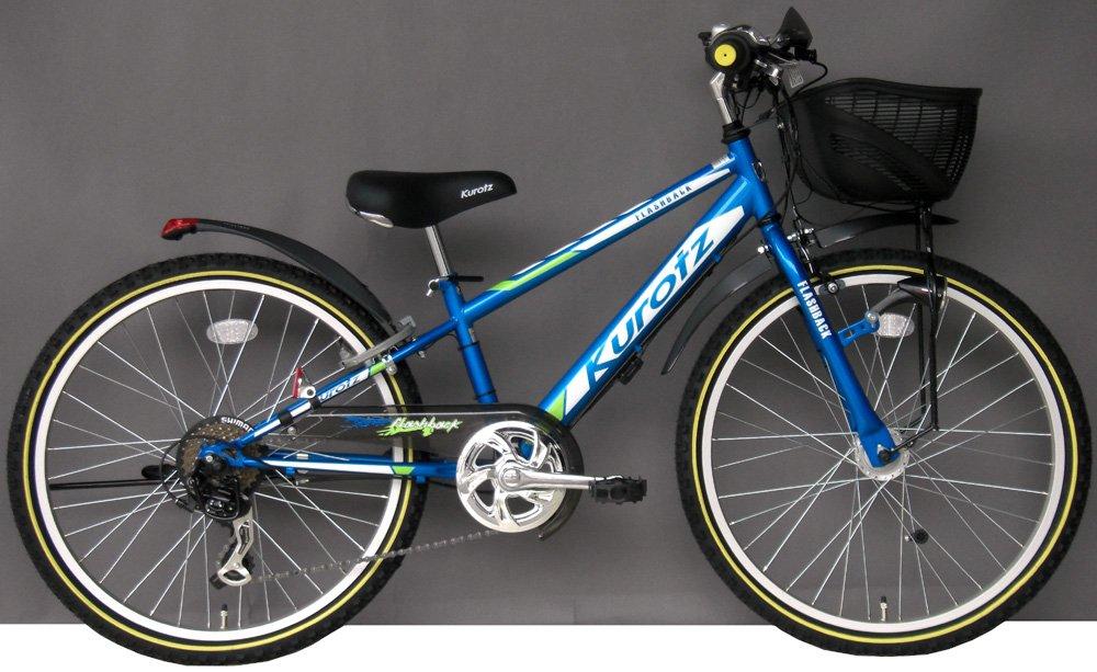 パノラマハイフラッシャー搭載 クロッツ Kurotz 子供用自転車 フラッシュバックDX FBR246DX スパークブルー B00ADFTVAC