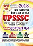 UPSSSC Solved Question Papers(1811R)
