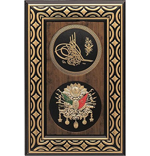 gular Plaque 8.6 x 13.4 inch Black and Gold Ottoman Coat of Arms and Tughra ()