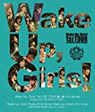 V.A. - Wake Up, Girls! 1St Live Tour Shiroto Kusakute Gomenne! / Wake Up, Girls! Vs I-1Club (2BDS) [Japan BD] EYXA-10490