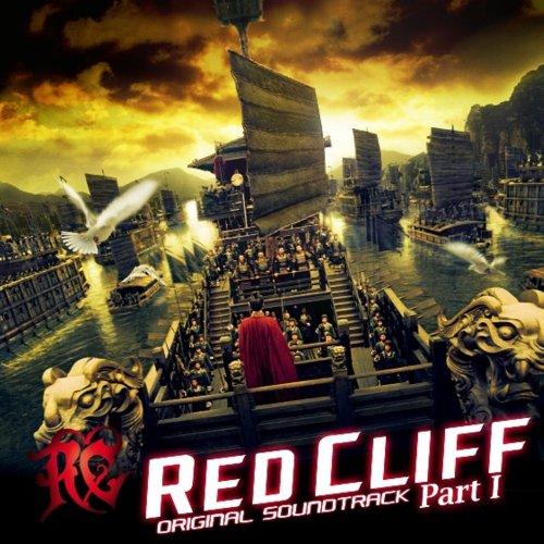 Red Cliff Part 1 Original Soun