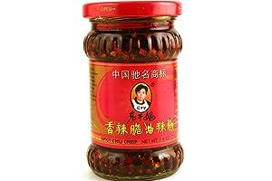 Spicy Chili Crisp (Chili Oil Sauce) - 7.41oz (Pack of 6)