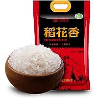 幸运谷 五常稻花香米 4.5kg 东北大米 不掺假 五常原产地 五常地理标志保护产品
