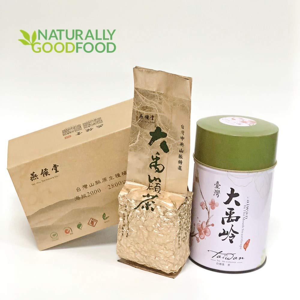 Yan Hou Tang Organic Top Grade Premium Taiwan Da Yu Ling Oolong Tea King Imperial Royal Green Jade Full Loose Leaf - 150g Exquisite Gift Box Jar Mountain Forest Taste Style High Caffeine by Yan Hou Tang