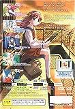 Kokoro no Tobira [Limited Edition] [Japan Import]