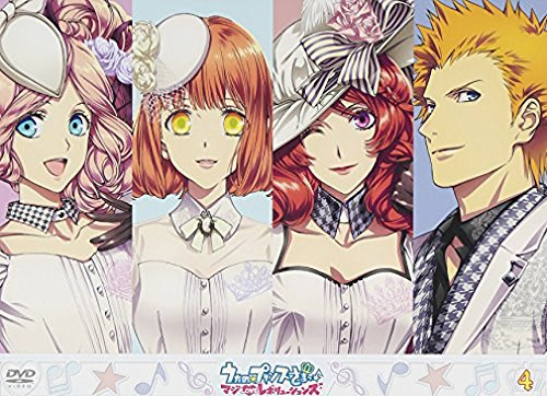Animation - Uta No Prince-Sama Maji Love Revolutions 4 (DVD+CD) [Japan DVD] KIZB-207