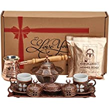 BOSPHORUS 16 Pieces Turkish Greek Arabic Coffee Making Serving Gift Set with Copper Pot Coffee Maker, Cups Saucers, Tray, Sugar Bowl & 6.6 Oz Coffee by BOSPHORUS