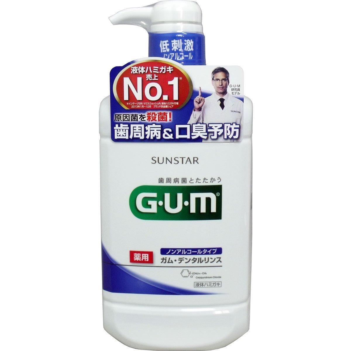 GUM デンタルリンス ノンアルコールタイプ