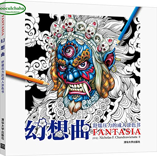 Original Classic Fantasia Coloring Book for Adult Kid Antistress Painting Drawing Graffiti Hand Painted Art Books Colouring Book