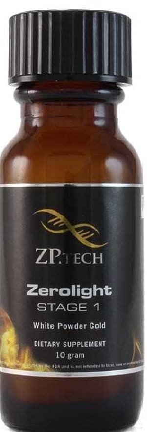 Zerolight 10gm - Monoatomic White Powder Gold by zptech