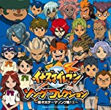 INAZUMA ELEVEN SONG BOOK(CD+DVD)(regular ed.) by King Japan