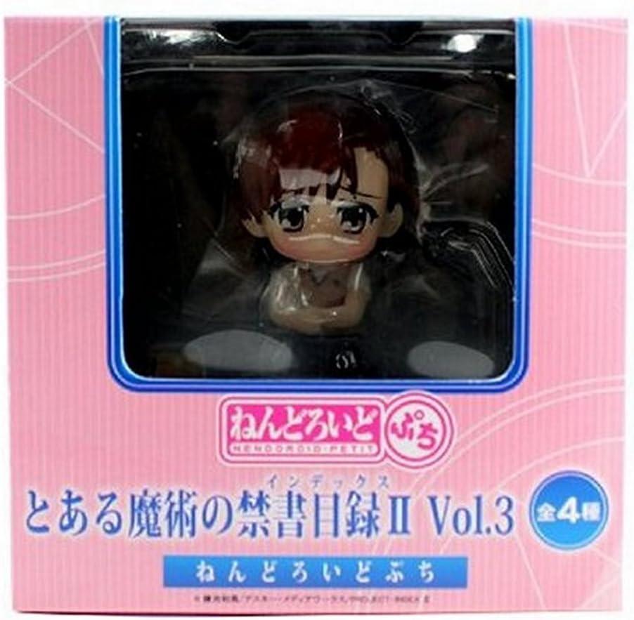 "Toaru Majutsu no Index II Nendoroid Petit Vol 2.5/"" Mikoto Misaka 3 figure"