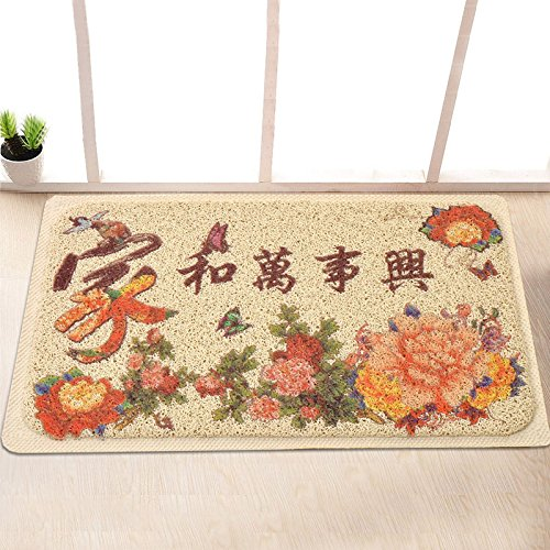 Garden door mat bathroom mat skid-proof mats in the Hall -4060cm o by ZYZX