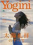 Yogini(ヨギーニ)  48 (エイムック 3199)