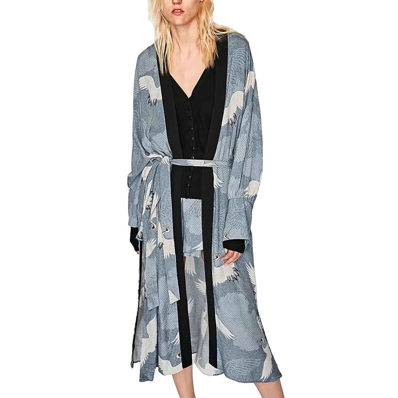BB&KK Women's Fashion Floral Print Loose Kimono Cardigan Long Cover Ups Tops Outwear
