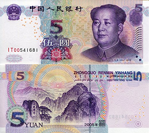 Nice1159 5 Yuan China Banknote World Paper Money UNC Currency Pick p-903 Mao Tse-Tung - Authentic Very Rare for Collectors (only 5 pcs Left)