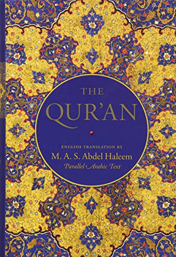 Book cover from The Quran: English translation and Parallel Arabic text by Ahmadiyya Movement In Islam USA
