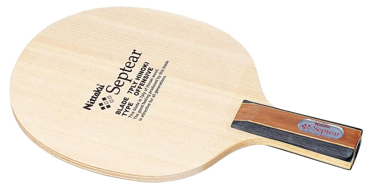 フルート間隔知事TSP 卓球 中国式ペンラケット バーサル CHN 021673