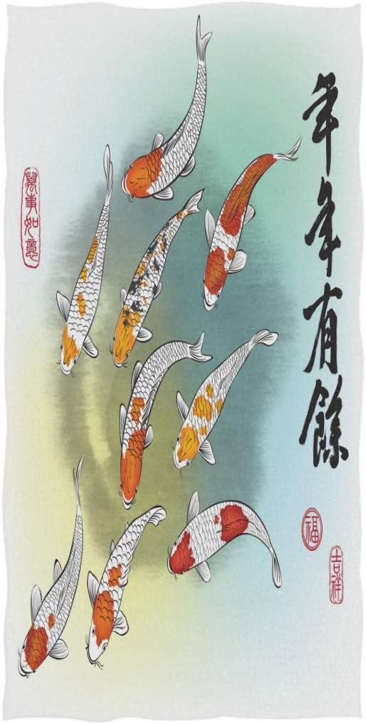 Amazon Com Alaza Japanese Koi Carp Fish Ultra Soft Hand Towel Wash Cloths For Bath Hotel Gym Spa Beach And Exercise 16 X 30 Home Kitchen
