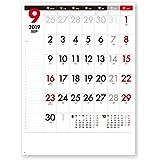 新日本カレンダー 2019年 月曜始まりカレンダー 壁掛け NK155 (2019年 1月始まり)
