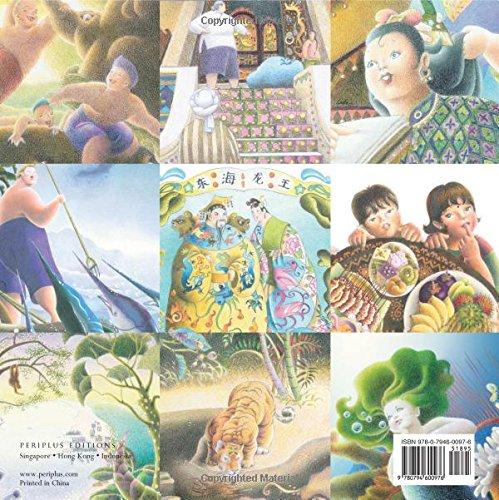 Singapore Childrens Favorite Stories Di Taylor Lak Khee Tay