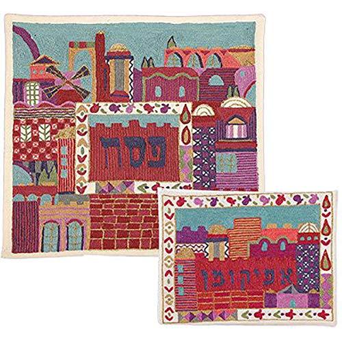 - Hand-Embroidered Matzah Cover & Afikoman Set - Jerusalem Multicolor