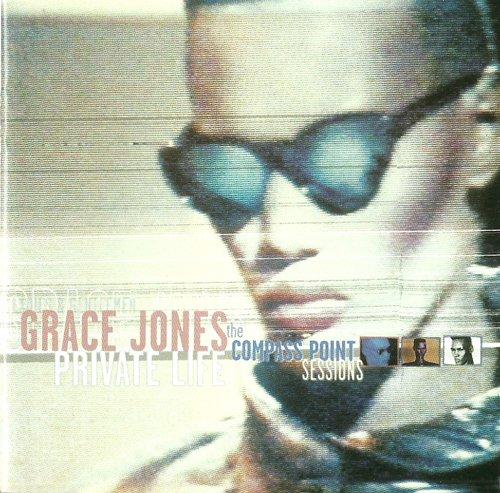 incl. Nipple ... (CD Album Grace Jones, 26 Tracks)