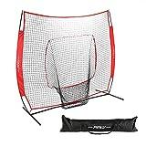 Pinty Baseball and Softball Practice Net 7'×7′ Portable Hitting Batting Training Net with Carry Bag & Metal Frame