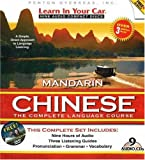 img - for Learn in Your Car Mandarin Chinese: The Complete Lanugage Course [With GuidebookWith Carrying Case] (Chinese Edition) book / textbook / text book