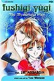 Fushigi Yugi Volume 16: The Mysterious Play: Assassin (Manga)