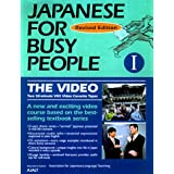 Japanese Busy People #1 Video
