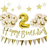 2歳 誕生日 飾り付け 21点 セット - Gehome ゴールド バースデー バルーン 飾り 男の子と女の子用(2歳)