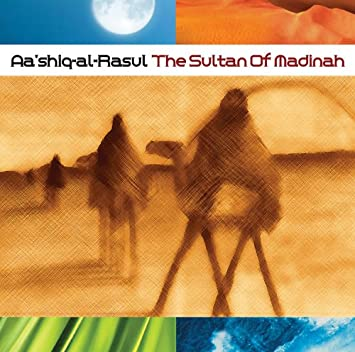 The Sultan of Madinah