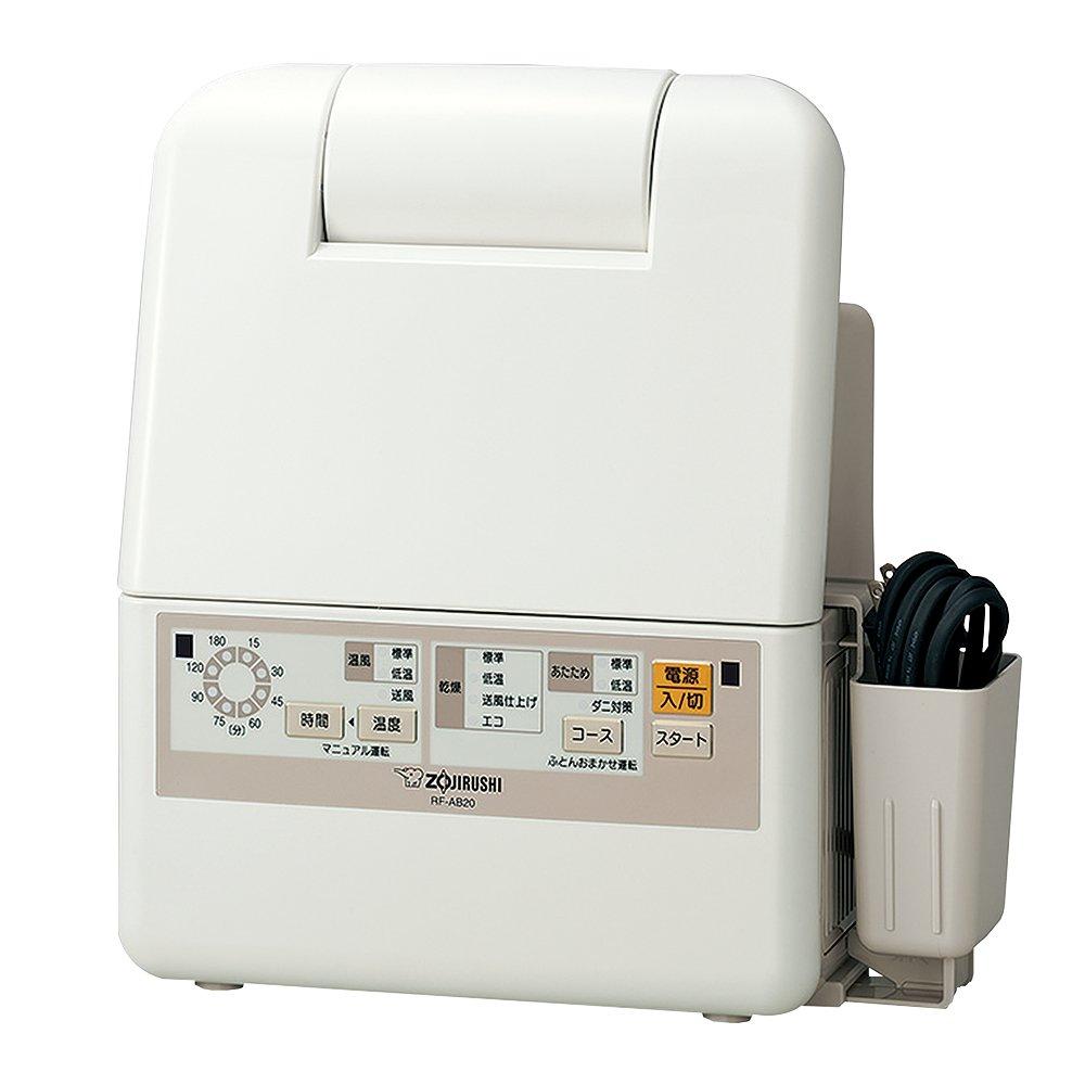 [Đồ gia dụng] Máy sấy tóc Zojirushi mat / hose không cần thiết RF-AB20-CA - mua ngay tại: https://omelii.com/a/B010B5WWZE