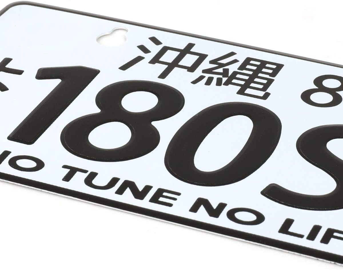 NRG Innovations MP-001-NRG Aluminum Mini License Plate JDM Style, Universal Suction-Cup Fit, NRG