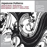 Japanese Patterns, Pepin Press Staff, 9057680203