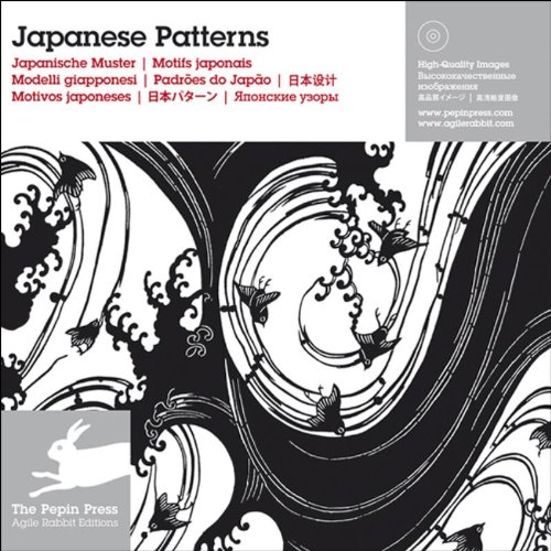 Japanese Patterns / Japanische Muster + CD ROM