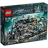 レゴ (LEGO) ウルトラ・エージェント ウルトラ・エージェント・ミッション本部 70165