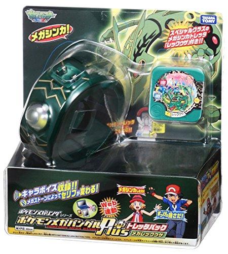 Pokemon Mega Bangle Plus Torretta Pack (Provisional) - Pokemon Packs Old